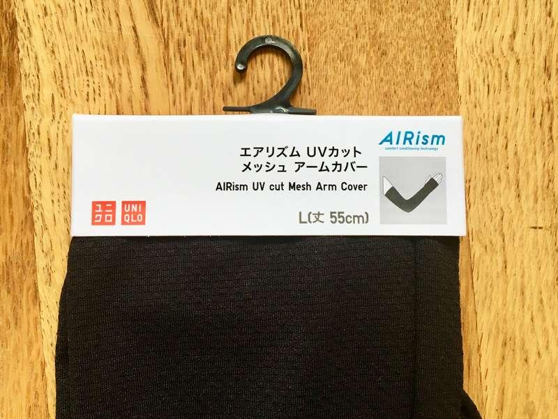 f:id:tomoyukitomoyuki:20200627153129j:plain