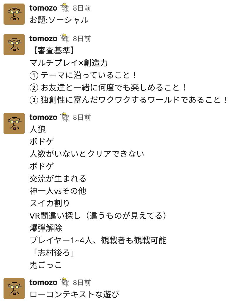 f:id:tomozoP:20200808115925p:plain