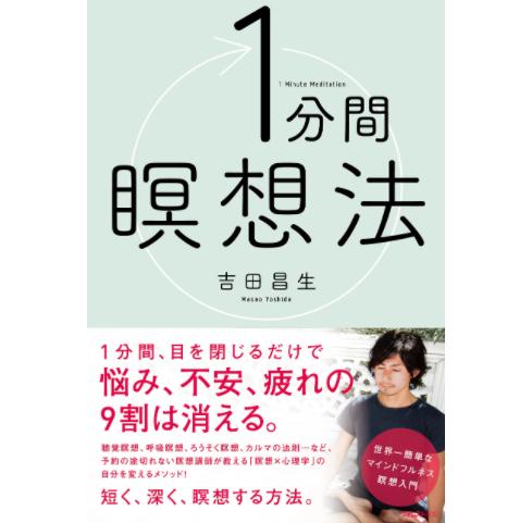 f:id:tomozo_diary:20170501164614p:plain