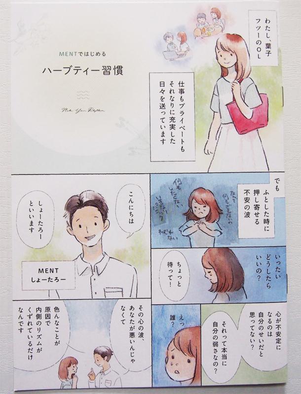 f:id:tomozo_diary:20180316115338j:plain