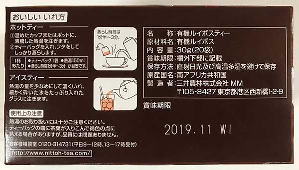 f:id:tomozo_diary:20180402115811j:plain