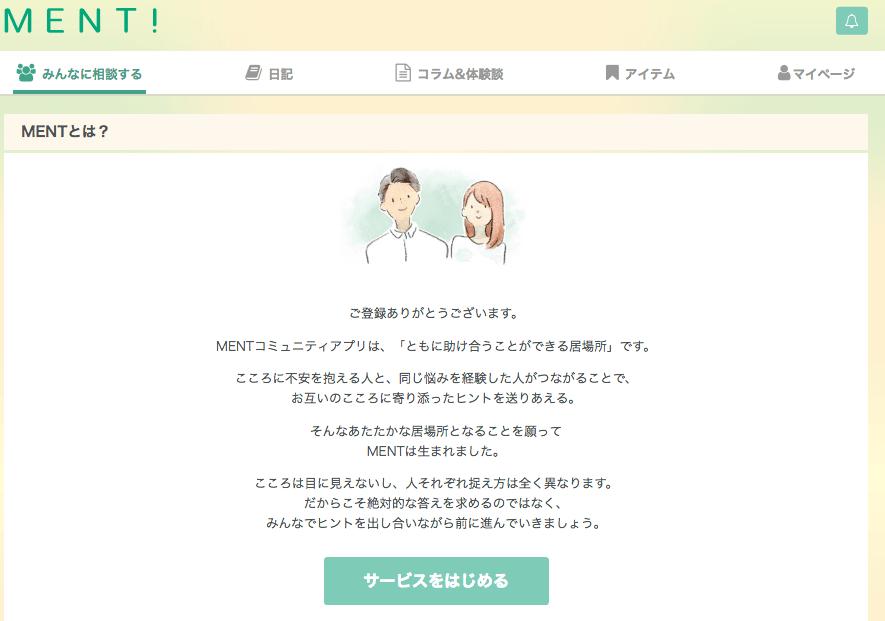 f:id:tomozo_diary:20180424144053p:plain