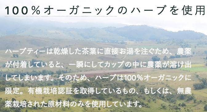 f:id:tomozo_diary:20180426022142p:plain