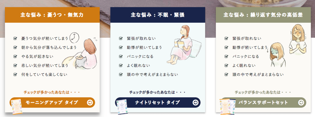 f:id:tomozo_diary:20180426022906p:plain