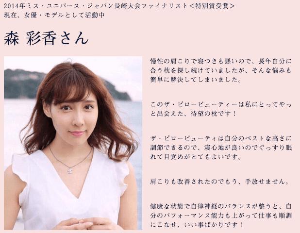 f:id:tomozo_diary:20180429034700p:plain