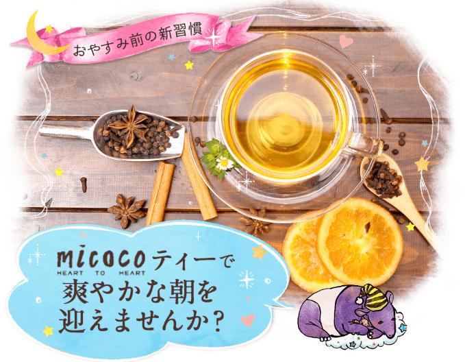 f:id:tomozo_diary:20180508005032p:plain