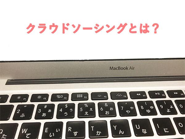 f:id:tomozo_diary:20180511112632j:plain