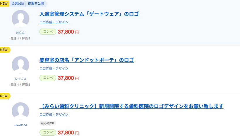 f:id:tomozo_diary:20180511114421p:plain