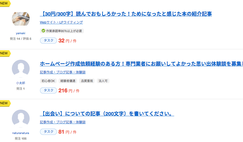f:id:tomozo_diary:20180511114719p:plain