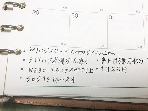 f:id:tomozo_diary:20180511122536j:plain