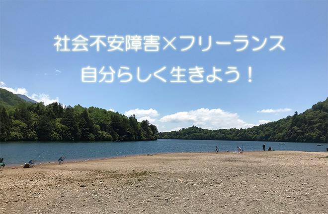f:id:tomozo_diary:20180810165651j:plain