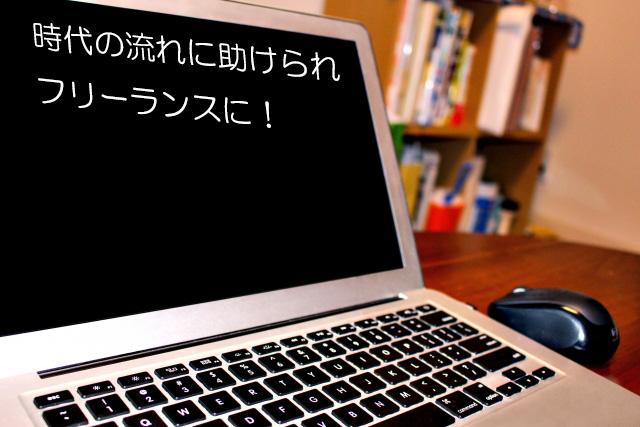 f:id:tomozo_diary:20180810170421j:plain
