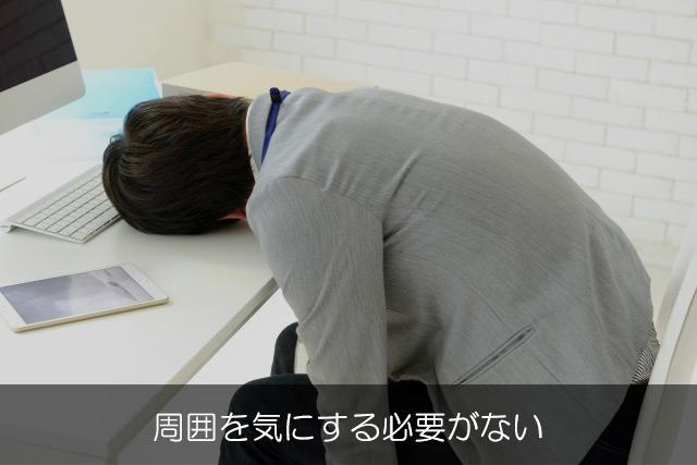 f:id:tomozo_diary:20180810173027j:plain