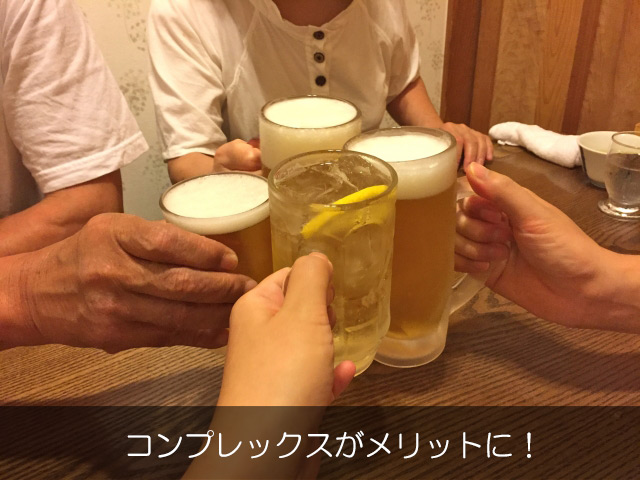f:id:tomozo_diary:20180810174629j:plain