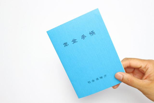 f:id:tomozo_diary:20180811014237j:plain