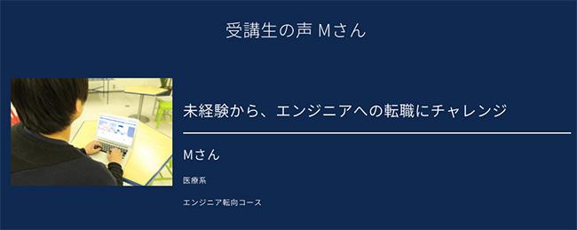 f:id:tomozo_diary:20180906105454j:plain