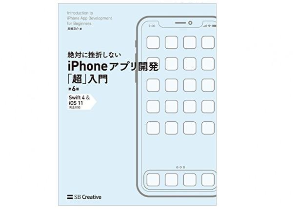 f:id:tomozo_diary:20180906162649j:plain