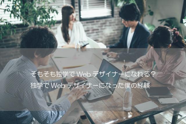 f:id:tomozo_diary:20180907134705j:plain