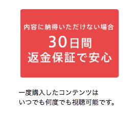 f:id:tomozo_diary:20180907142155p:plain