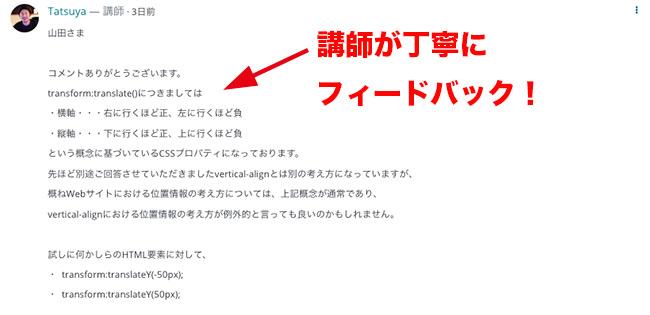 f:id:tomozo_diary:20180907150417j:plain
