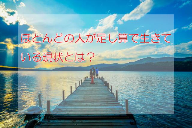 f:id:tomozo_diary:20180912142625j:plain