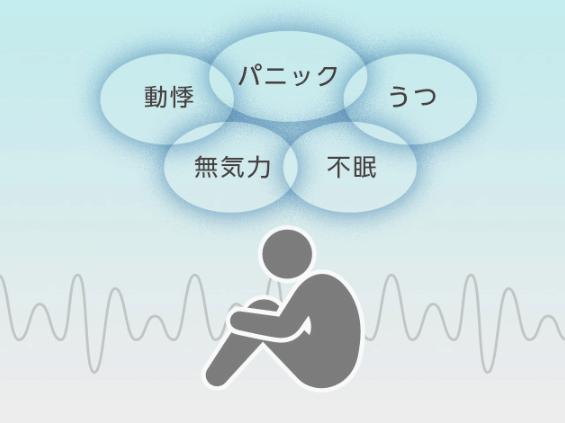 f:id:tomozo_diary:20180917172729p:plain