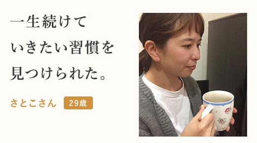 f:id:tomozo_diary:20180917182423j:plain