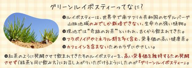 f:id:tomozo_diary:20180918182303j:plain