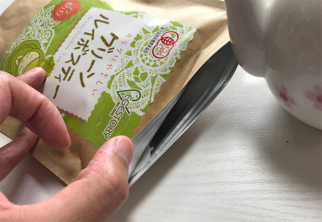 f:id:tomozo_diary:20180918183047j:plain