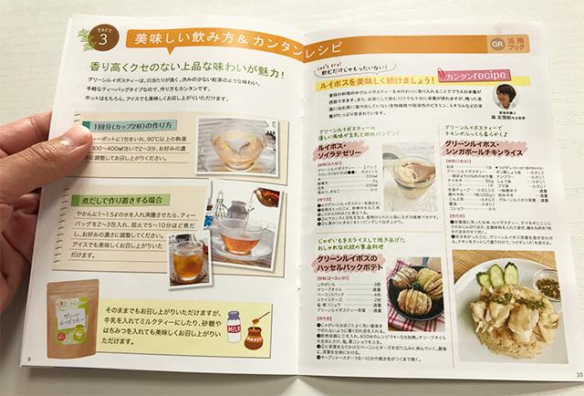 f:id:tomozo_diary:20180918183327j:plain
