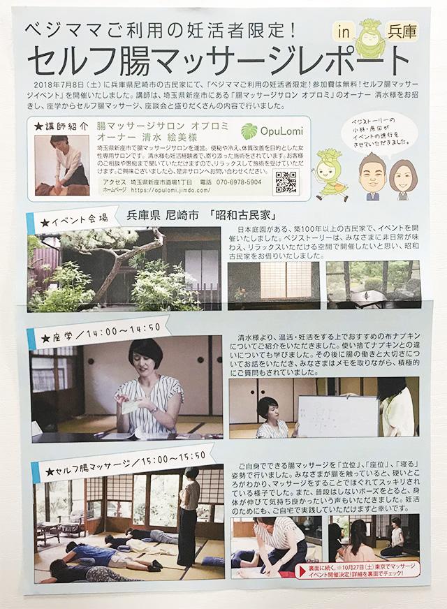 f:id:tomozo_diary:20180918183435j:plain