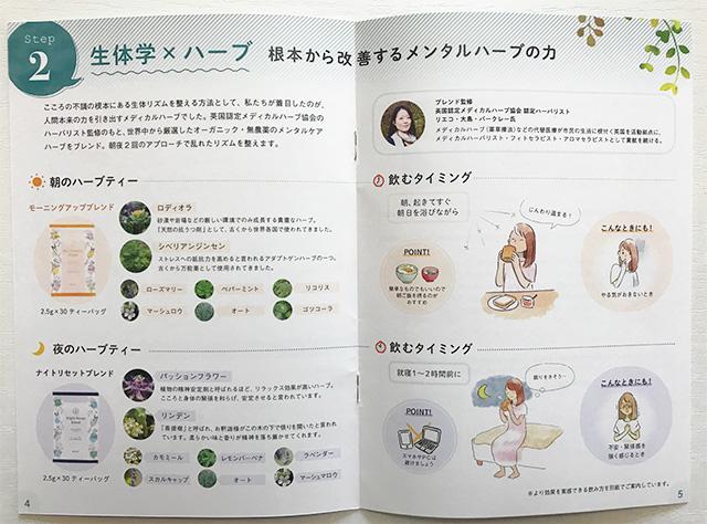 f:id:tomozo_diary:20180919094654j:plain