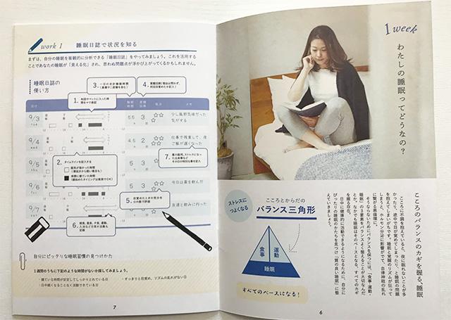 f:id:tomozo_diary:20180919095439j:plain