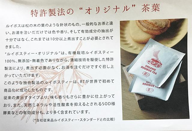 f:id:tomozo_diary:20180920111522j:plain