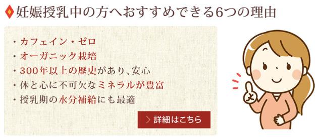 f:id:tomozo_diary:20180920115303j:plain