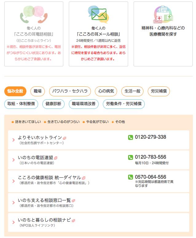 f:id:tomozo_diary:20180926184049p:plain