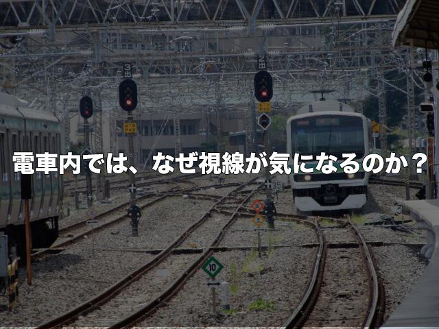 f:id:tomozo_diary:20180927100802j:plain