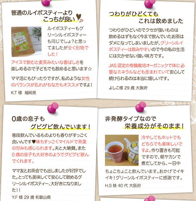 f:id:tomozo_diary:20180928124536j:plain