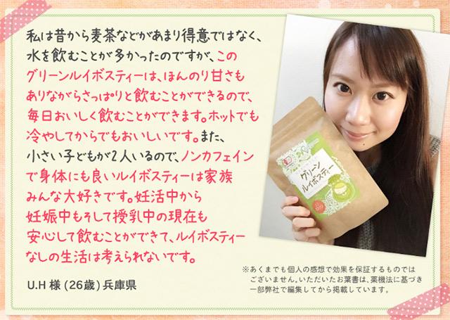 f:id:tomozo_diary:20180928124556j:plain