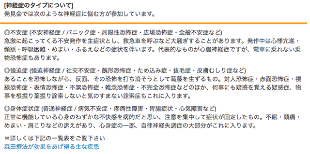 f:id:tomozo_diary:20181001124317p:plain