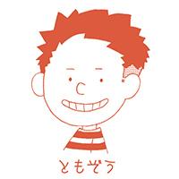 f:id:tomozo_diary:20181030150332j:plain