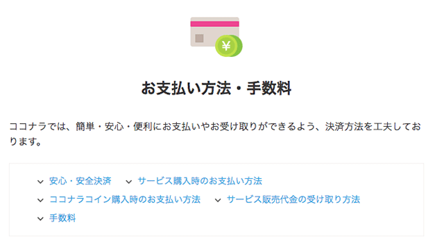f:id:tomozo_diary:20181030151651p:plain