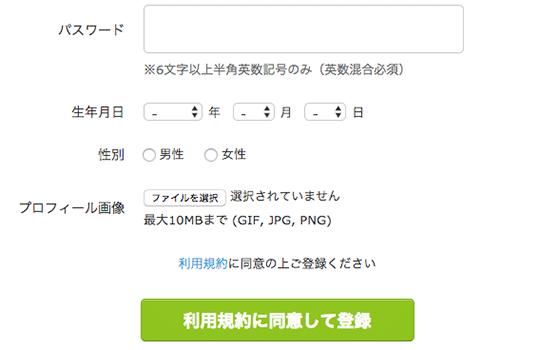 f:id:tomozo_diary:20181030152900p:plain