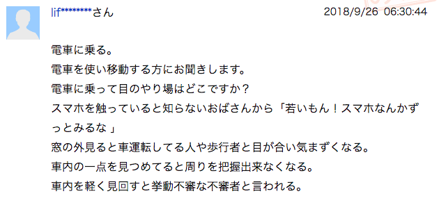 f:id:tomozo_diary:20181101125451p:plain