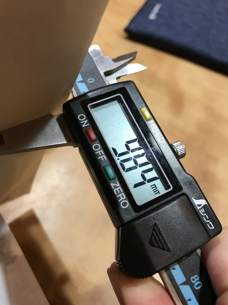 f:id:tomozonesu:20180315001011j:plain