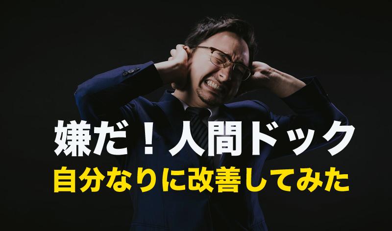 f:id:tomozonesu:20180412002825p:plain