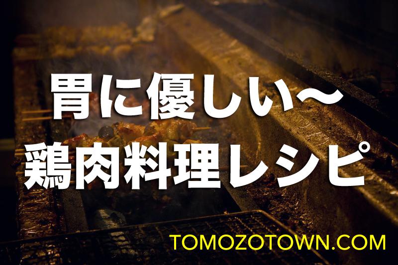 f:id:tomozonesu:20180412231822p:plain