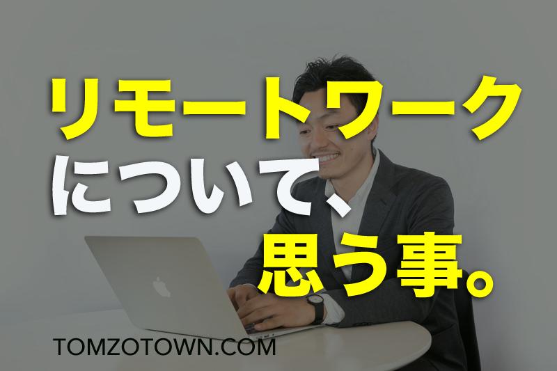 f:id:tomozonesu:20180415112602p:plain
