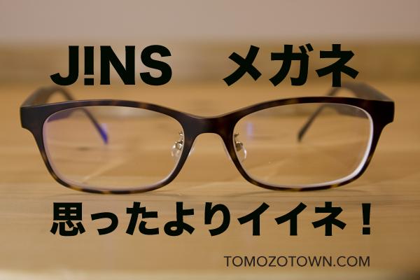 f:id:tomozonesu:20180416000310p:plain