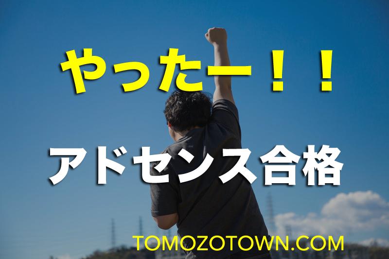 f:id:tomozonesu:20180419002714p:plain